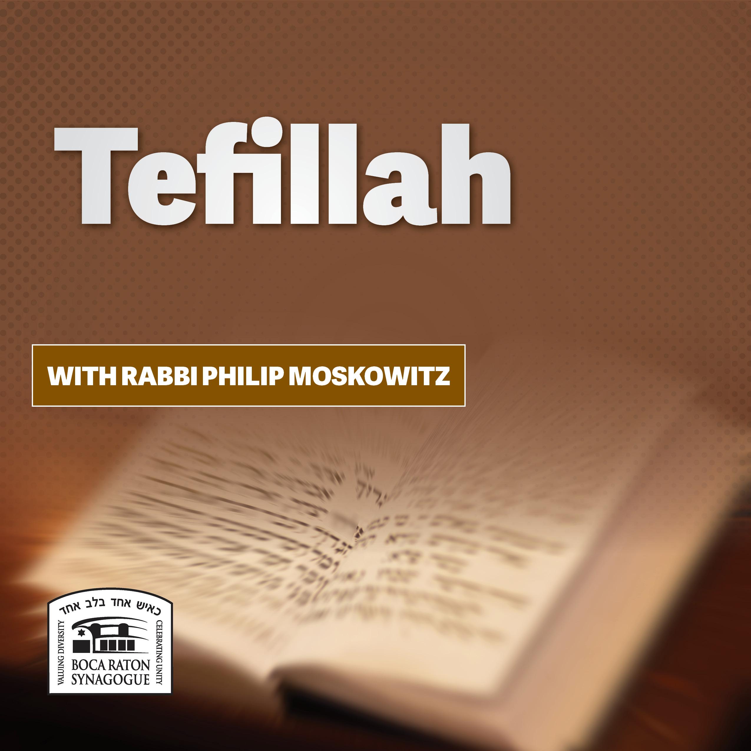 Listen: Tefilah